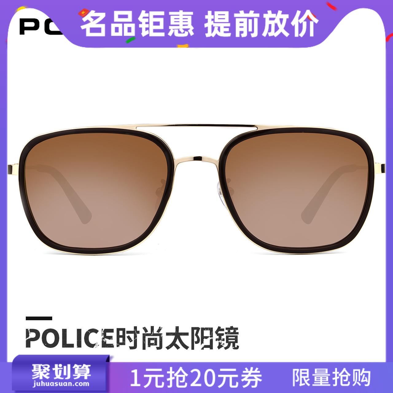 POLICE眼镜池昌旭同款新偏光墨镜男简约潮流前卫太阳镜女SPL460G