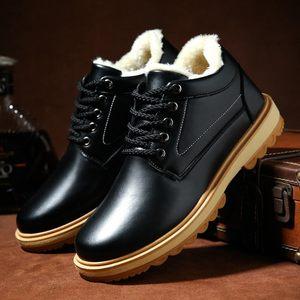 冬季加绒加厚保暖皮鞋男大头韩版潮流雪地靴防滑防水二棉休闲棉鞋