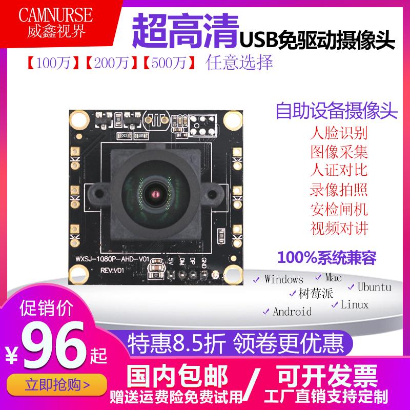 Веб-камеры Артикул 590682120464