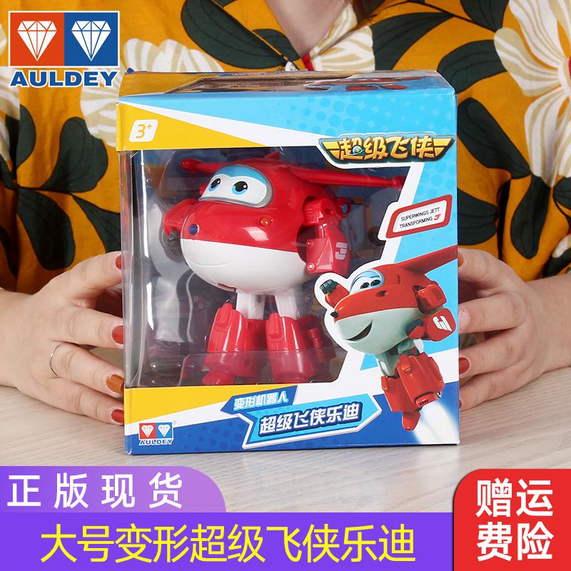 89.00元包邮奥迪双钻超级飞侠玩具套装全套5大号小号乐迪小爱金刚变形机器人3