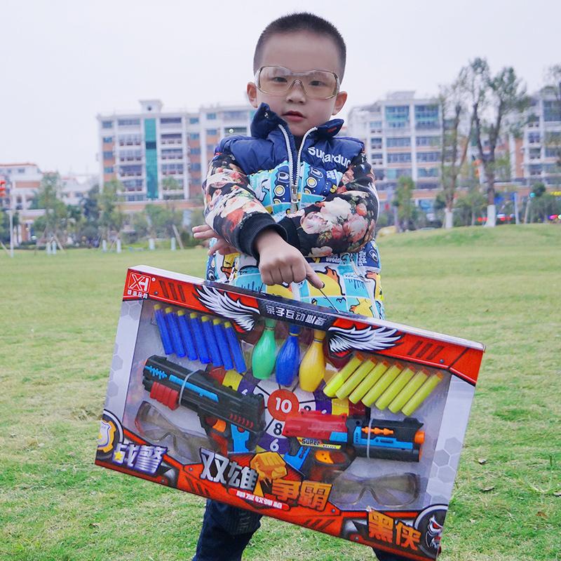 eva软弹枪手抢安全发射儿童玩具限7000张券
