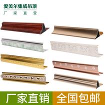 雷士照明浴霸轉換框集成吊頂燈暗裝明裝鋁合金邊框銀色轉接配件