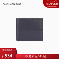 CK JEANS 2018 autumn Winter New mens logo simple stitching short wallet HP1019S9600
