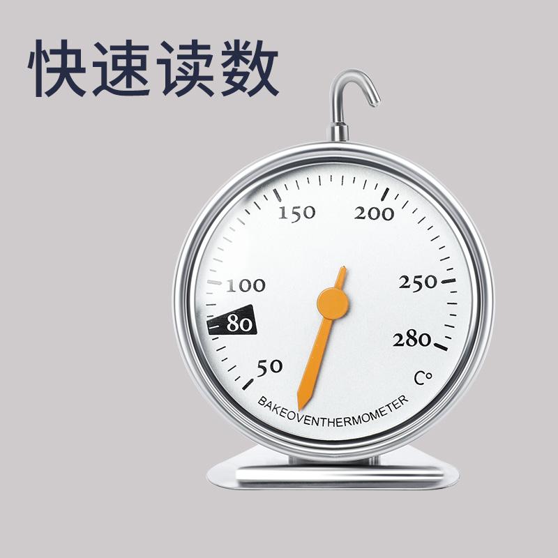 不锈钢烤箱温度计家用烘培厨房烘焙温度计精准测高温测温计高精度图片