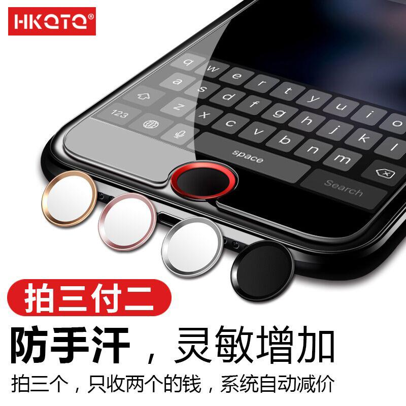 苹果指纹按键贴iphone7指纹贴6/6s/8/x/SE/5s指纹识别home键金属贴6plus/6P/7P/8P感应帖iphone贴纸指纹解锁