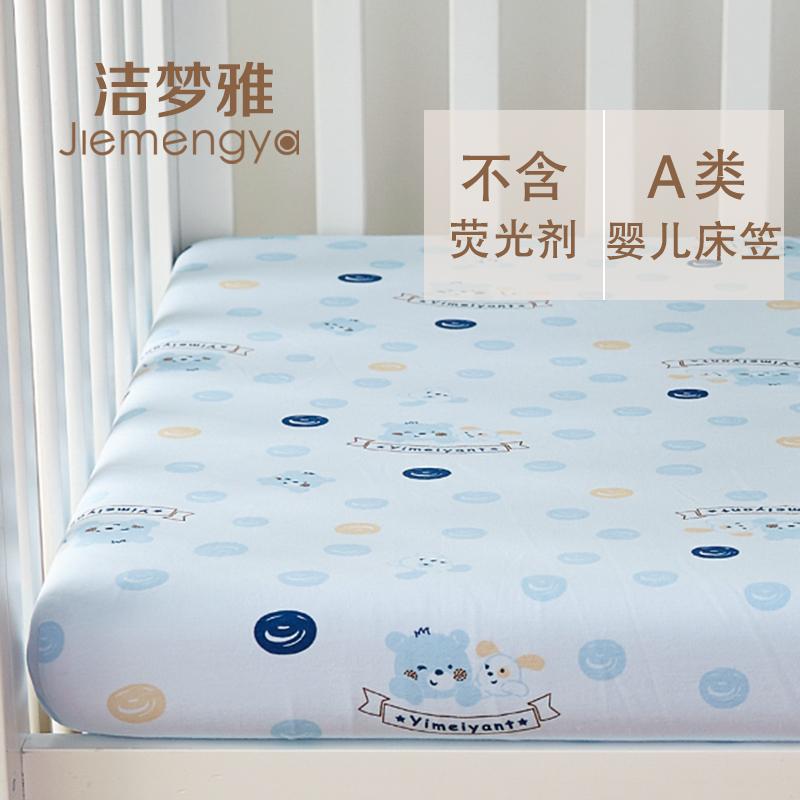 Чистый мечтать элегантный хлопок кровать для младенца коническая шляпа из бамбука один ребенок младенец младенец кровать статьи стандарт новорожденных ребенок лист