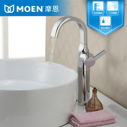 MOEN摩恩卫浴 浴室柜台上盆面盆龙头洗脸盆台盆高脚加高 63123