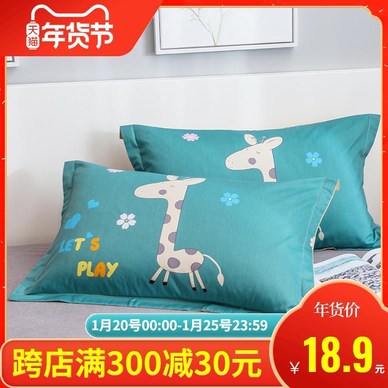 全棉斜纹枕套纯棉单人学生宿舍枕芯套一对装儿童整枕头套48x74cm