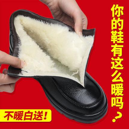 男士棉鞋冬季加绒保暖皮鞋中年爸爸鞋中老年大码冬天老人老头鞋子