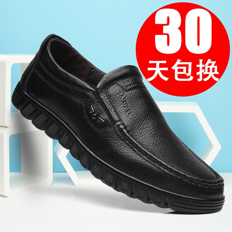 男士皮鞋男真皮夏季休闲鞋春季老年鞋子男2018新款爸爸鞋中年男鞋