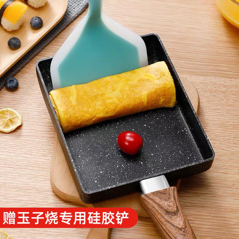 日式玉子烧方形迷你不粘锅厚蛋烧麦饭石小煎锅煎蛋家用平底早餐锅