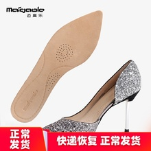 Insole women's sweat absorption, deodorant, air permeability, pointed toe, high heels, full pad, shrink size, antiskid single shoe, half size pad, leather shoes, thin and soft in summer