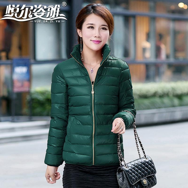2020新款棉服女短款冬季外套女式加厚棉衣女装冬装大码宽松小棉袄