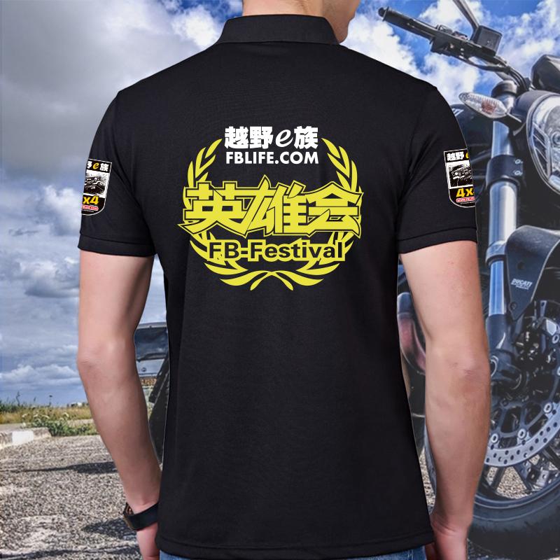 Футболки для мотоциклистов Артикул 591537765730