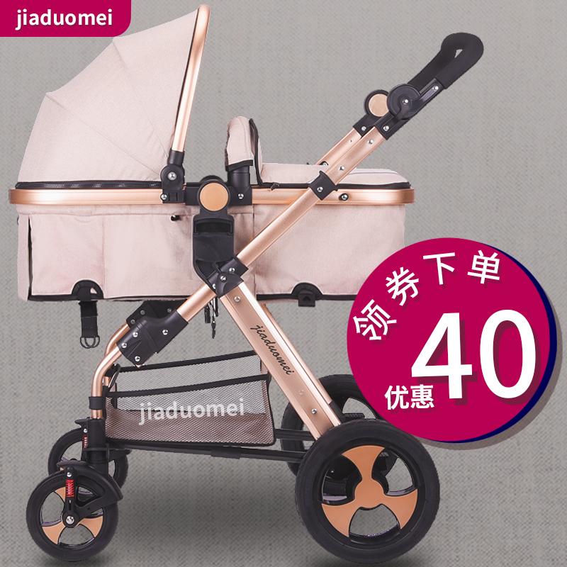 Хорошо больше прекрасный ребенок автомобиль высокий пейзаж ребенок тележки может сидеть можно лечь сложить затухание зима BB автомобиль новорожденных дети