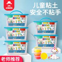 儿童超轻粘土24色太空橡皮泥无毒彩泥超级黏土DIY手工玩具女套装