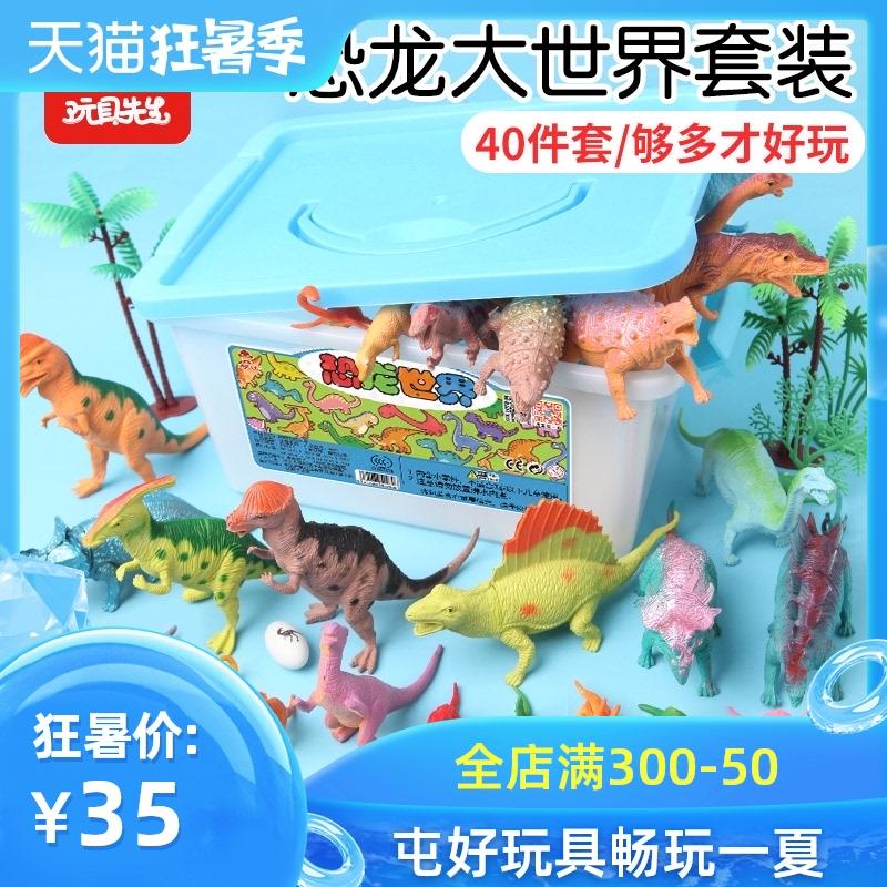 Игрушки с животными Артикул 598762627543