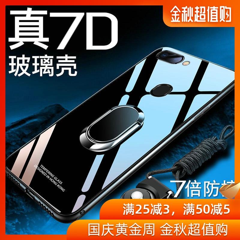 12-02新券oppor11s手机壳R11玻璃保护opr硅胶套oppor11t防摔plus软硬