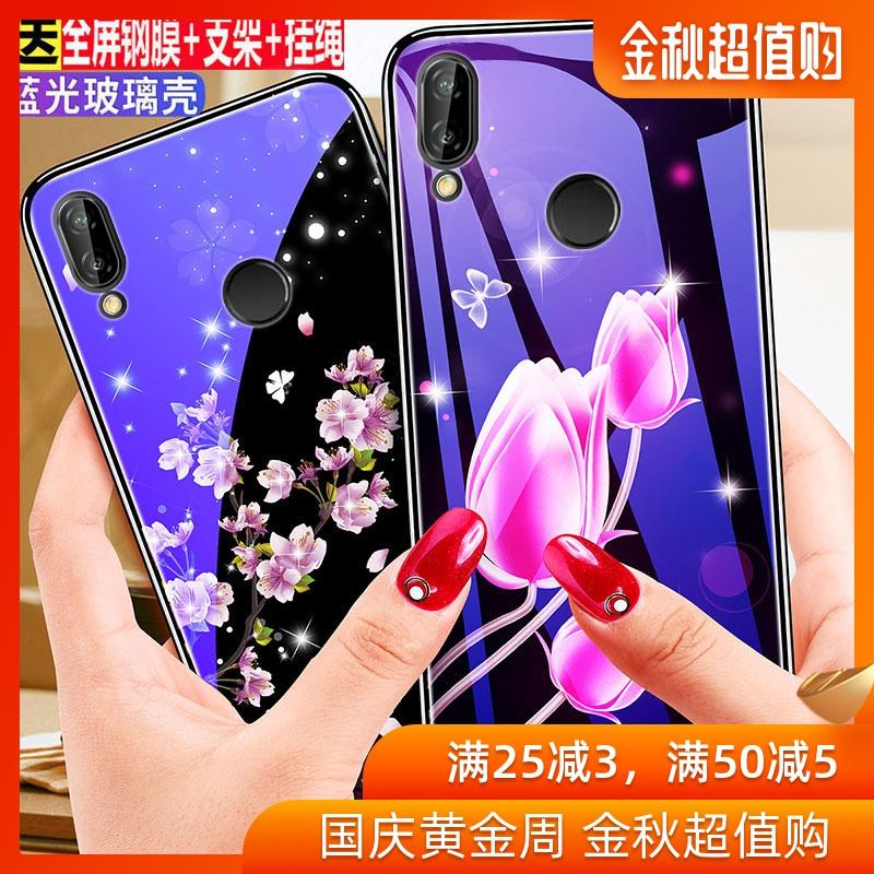 红米note7手机壳小米noto7pro玻璃保护红米7硅胶套not7防摔M190限99999张券