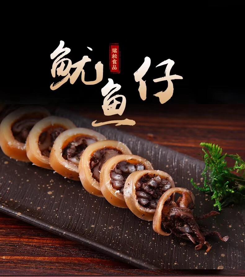富元烧烤小吃鱿鱼扁仔舟山海鲜即食办公室熟零食带籽墨鱼海兔