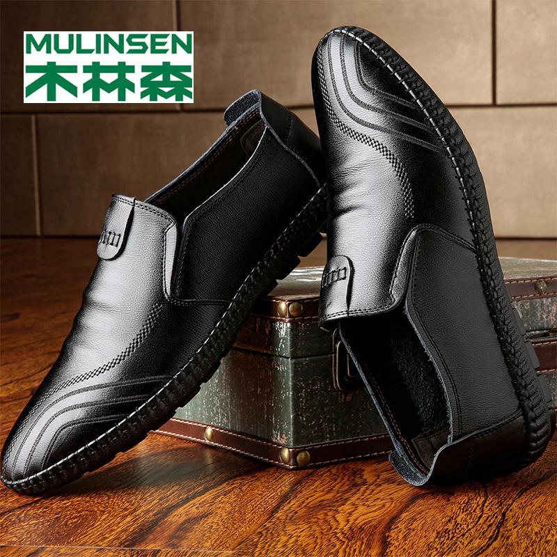 木林森皮鞋男2020秋季新款韩版懒人鞋男士驾车鞋商务休闲加绒男鞋
