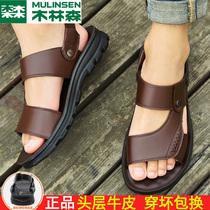 木林森涼鞋男2020新款夏季休閑男鞋真皮軟底沙灘鞋牛皮涼拖鞋男潮