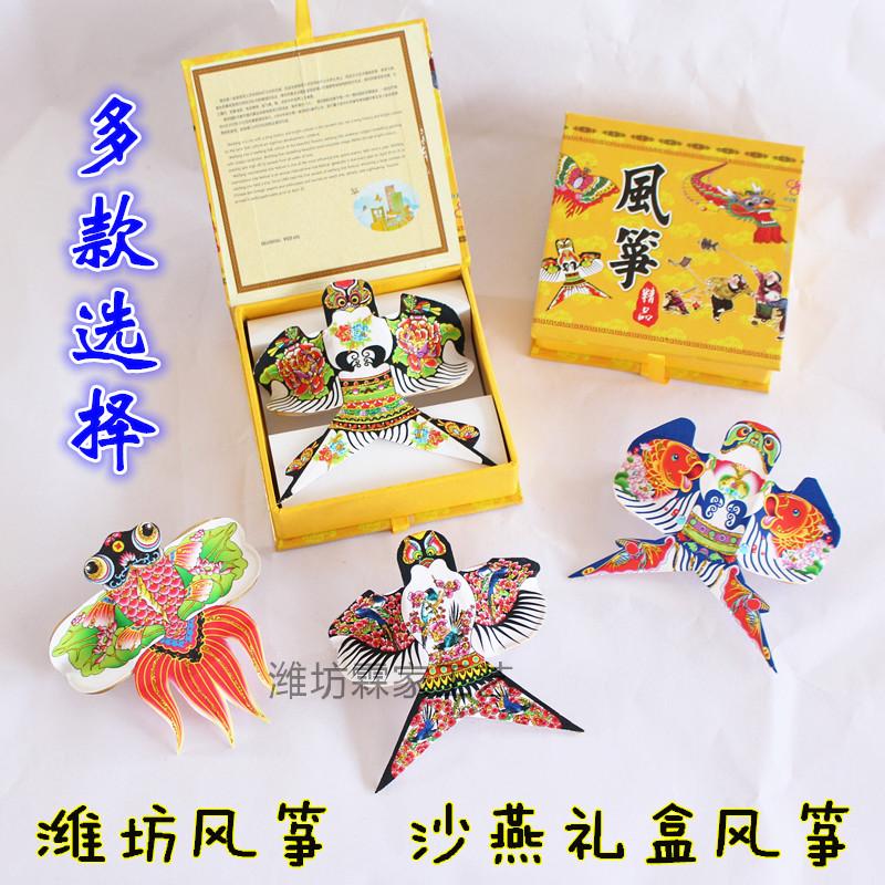 Утонченность мелкий песок глотать подарок Вэй место коршун китайский ветер из иностранных вещь подарок характеристика традиция ремесла товаров, пересылаемых старый иностранных