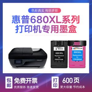 墨道 适用HP/惠普680xl墨盒大容量 HP680墨水盒打印机3636 3838 3638 2676 2678 5088 4538黑彩色一体机 套装