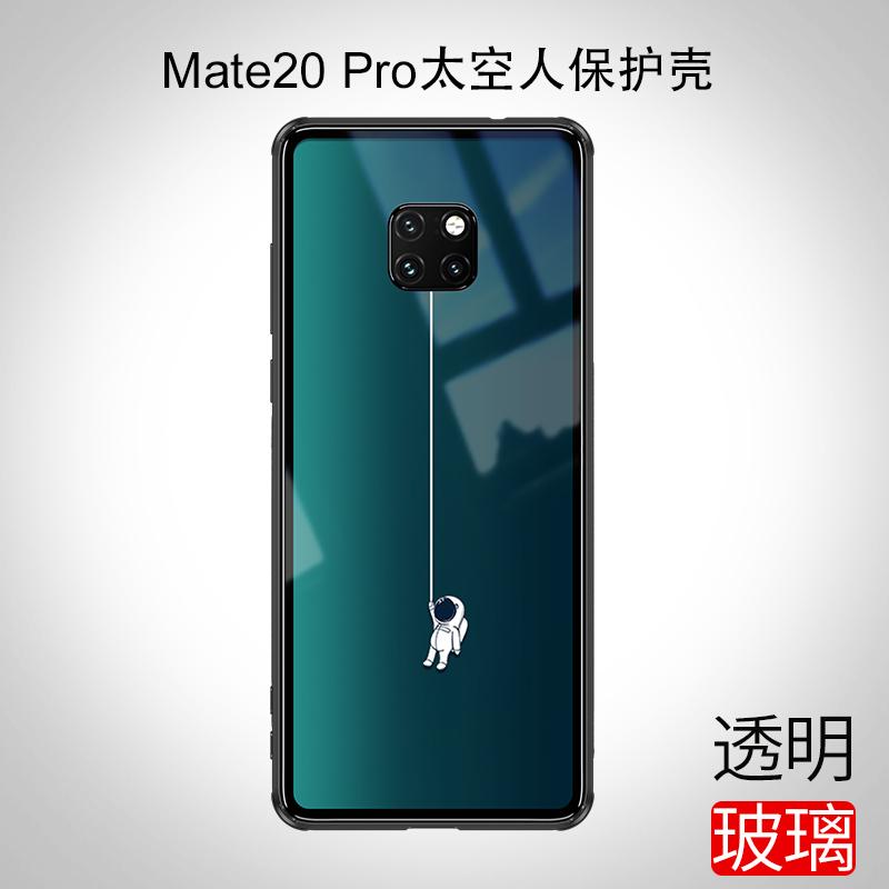 适用于华为mate20手机壳mate20pro潮牌荣耀V20男透明玻璃mate20x个性创意V20手机壳防摔超薄硅胶pro抖音同款