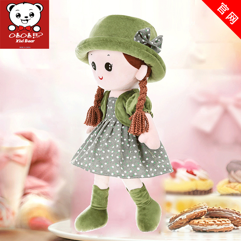 Doll Girl Princess sleeping pillow bed doll doll cute plush toy cuddling bear