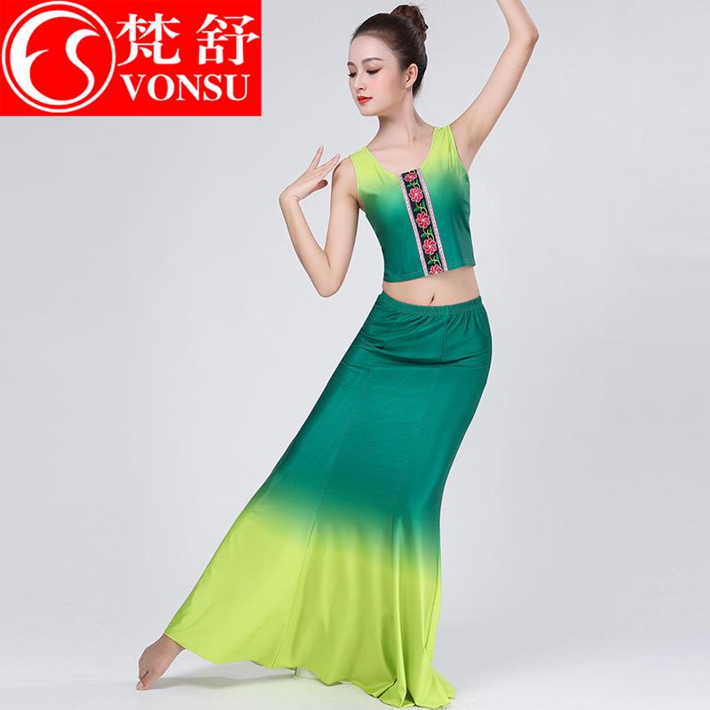 梵舒傣族舞蹈服装新款云南孔雀舞民族风彩云之南修身鱼尾裙子女