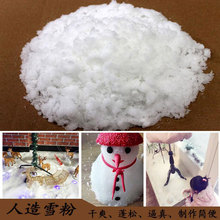 Artificial Snow Powder Artificial Snow Photography Scene Arrangement Projects Christmas Simulated Snow Holiday Christmas Decorations