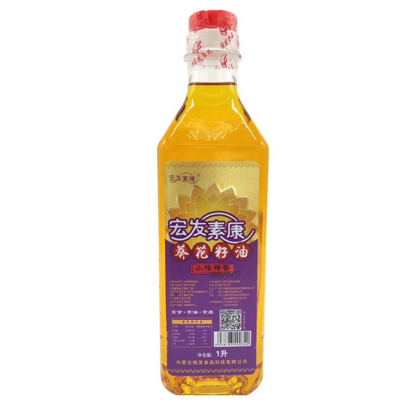 Hongfasu kontexiang sunflower seed oil, Hetao special product, physical pressing, ripe pressing, domestic edible oil 1L new product