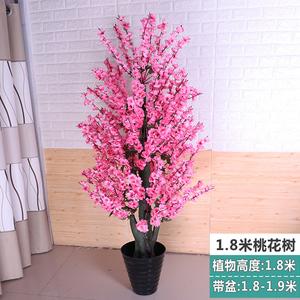 假树桃花树大型仿真梅花树仿真植物樱花树装饰摆设人造许愿树桃树