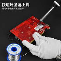 Constant temperature solder soldering iron set electric welding pen Household electronic maintenance welding tool solder welding high power electric Ferro
