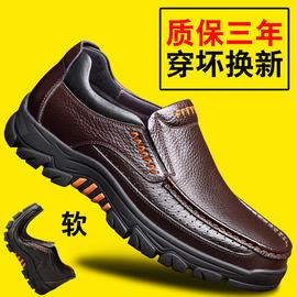 冬季爸爸皮鞋男士真皮中老年休闲加绒棉鞋男鞋子软底防水防滑老人