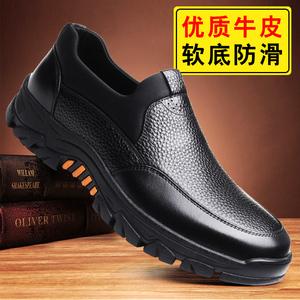皮鞋男2021新款春季商务休闲男鞋真皮透气软底爸爸父亲老人鞋套脚