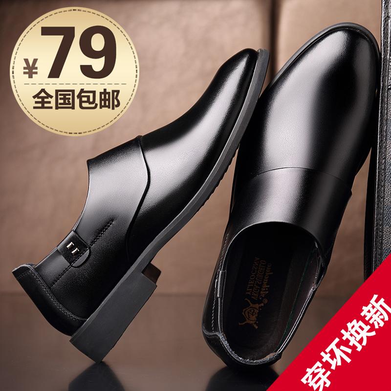 皮鞋男夏季韩版休闲透气镂空男鞋真皮软底英伦男士商务正装鞋子潮