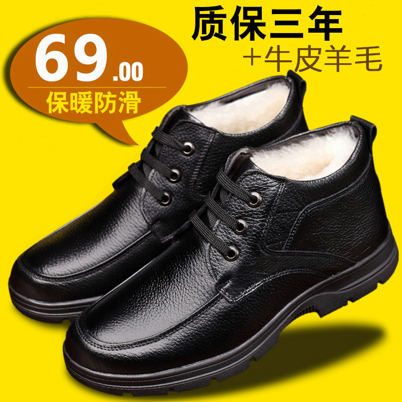CreativeRecreation百搭休闲皮鞋牌子介绍
