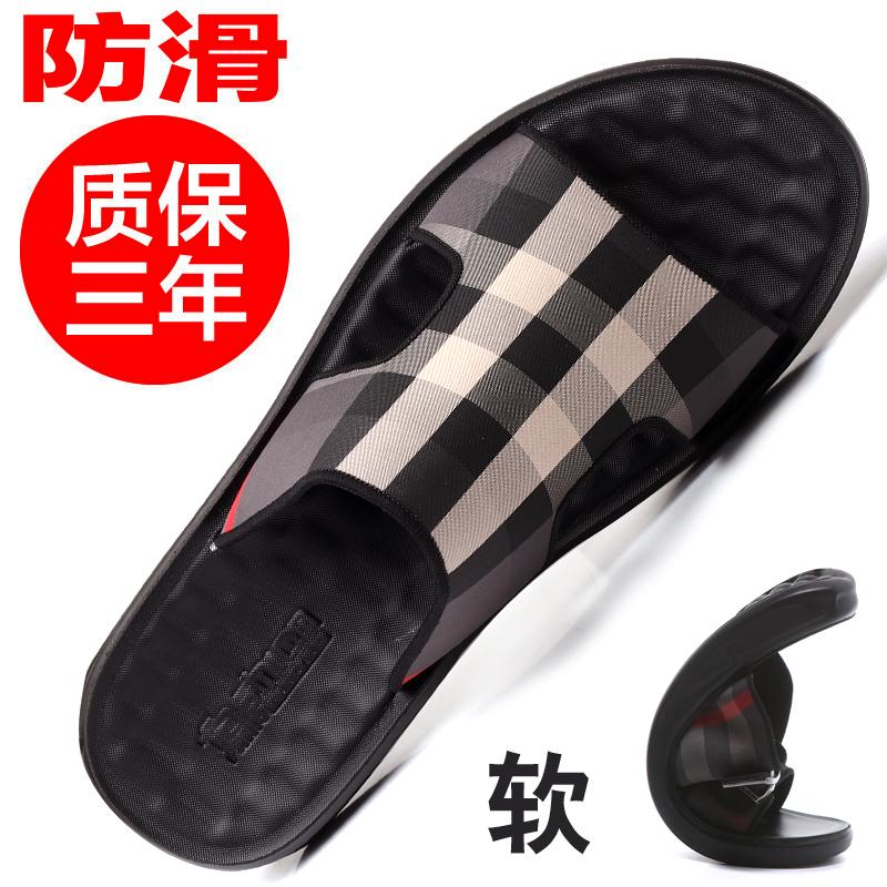 需要用券男士2019新款夏季韩版潮流凉拖鞋