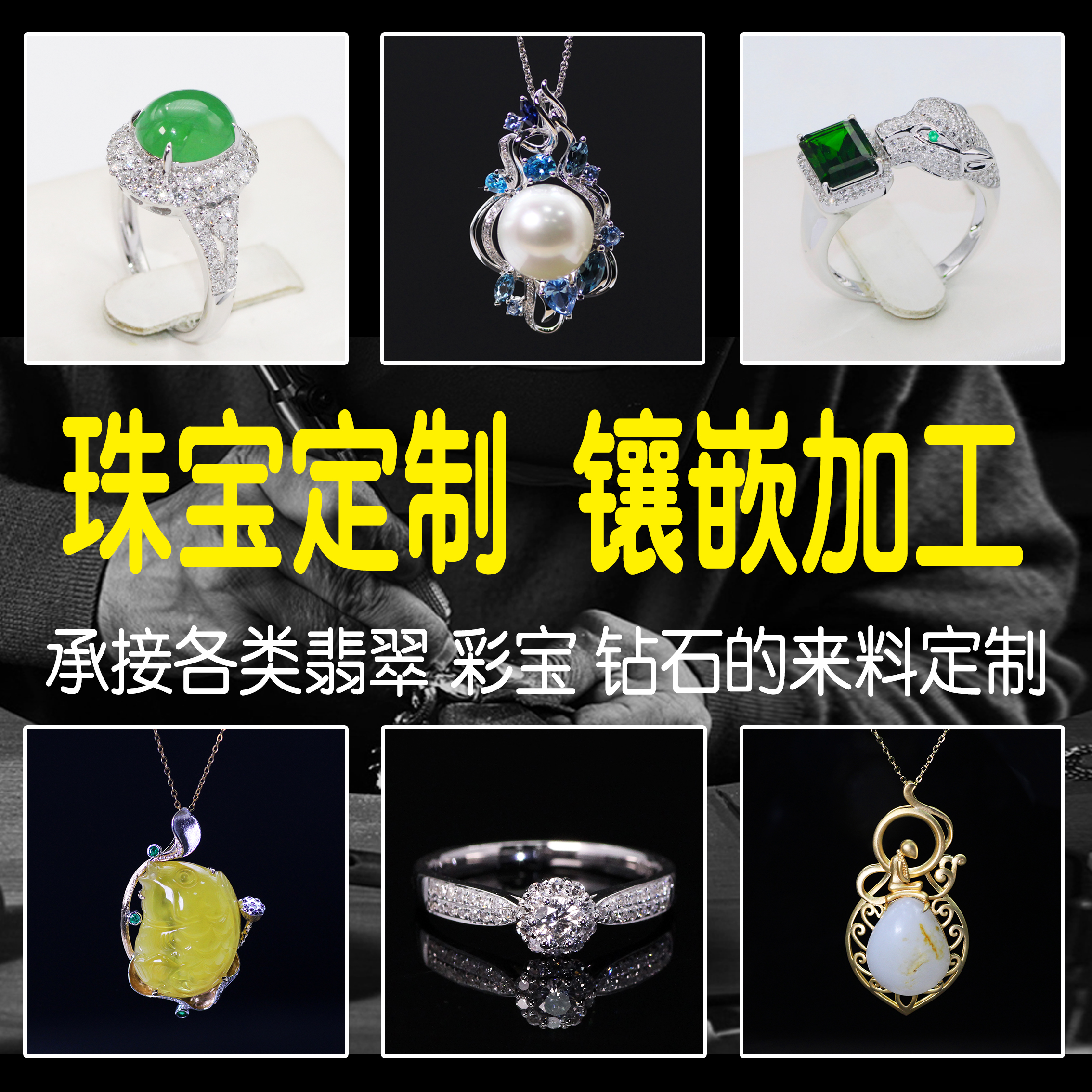 Jewelry inlay processing customized 18K gold emerald jade color ring pendant high end jewelry customized