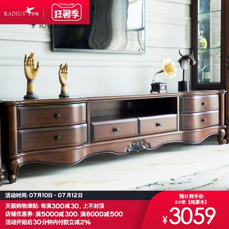 Комплекты мебели Артикул 549448496265