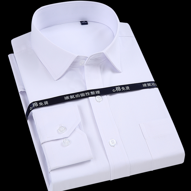 Boat over autumn white shirt mens long sleeve shirt slim youth business solid color inch shirt mens work work clothes