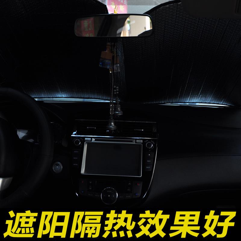 五层超厚汽车遮阳挡中空蜂窝隔热防晒加厚加大SUV车MPV越野车专用