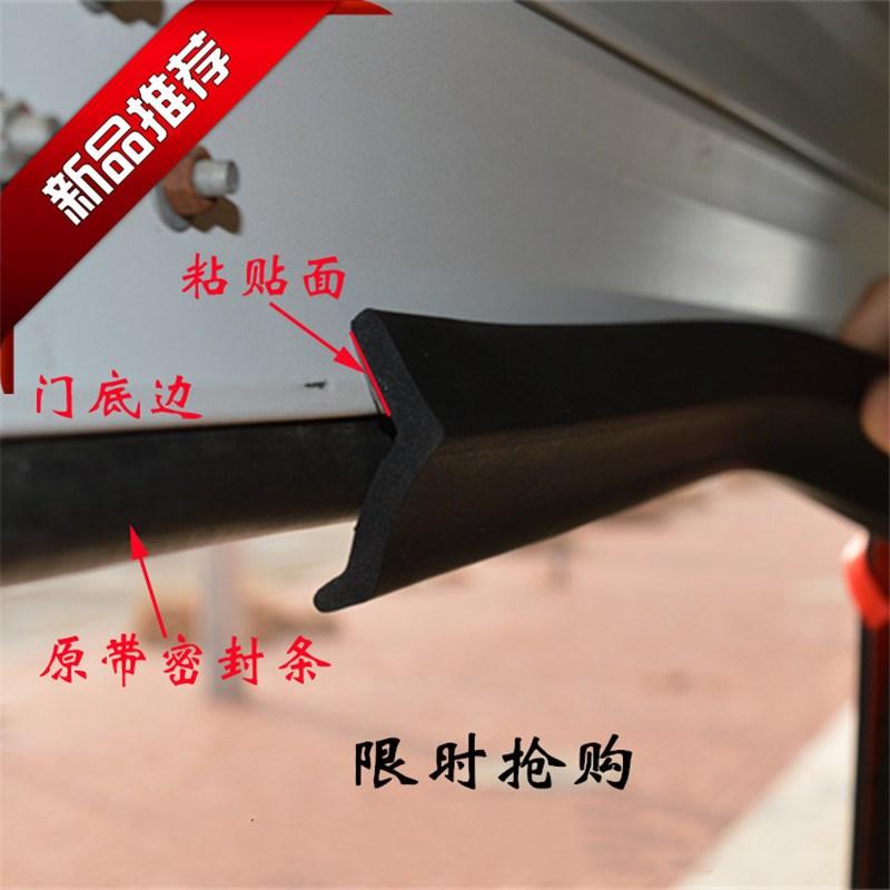 Автомобиль склад ворота печать подвижный ворота конец печать резина статья пыленепроницаемый ветролом импорт резина установка простой
