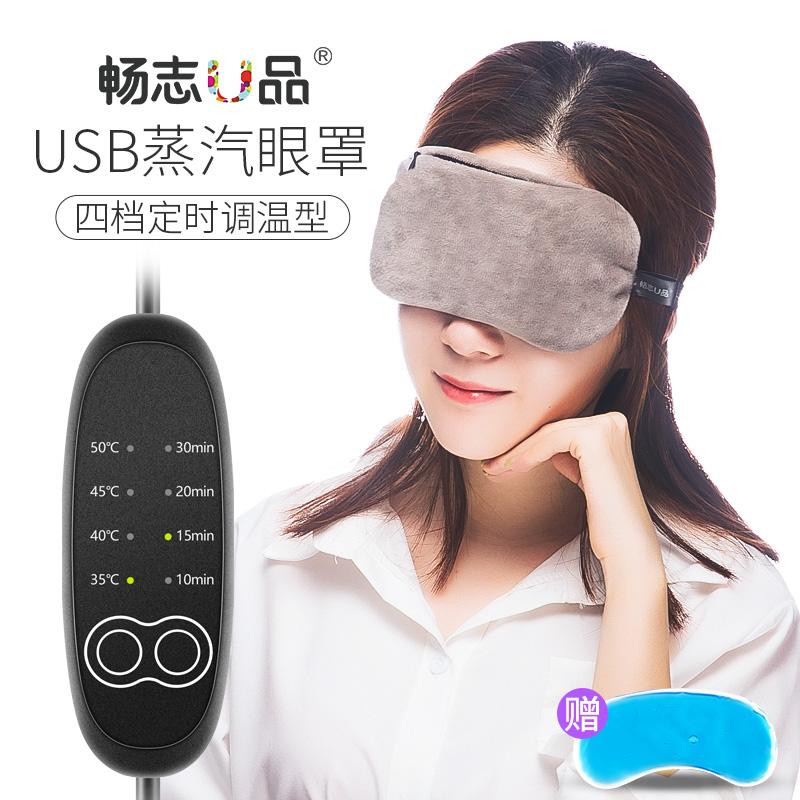 护眼仪眼部按摩器热敷眼罩缓解眼睛疲劳神器保护眼镜去黑眼圈眼袋