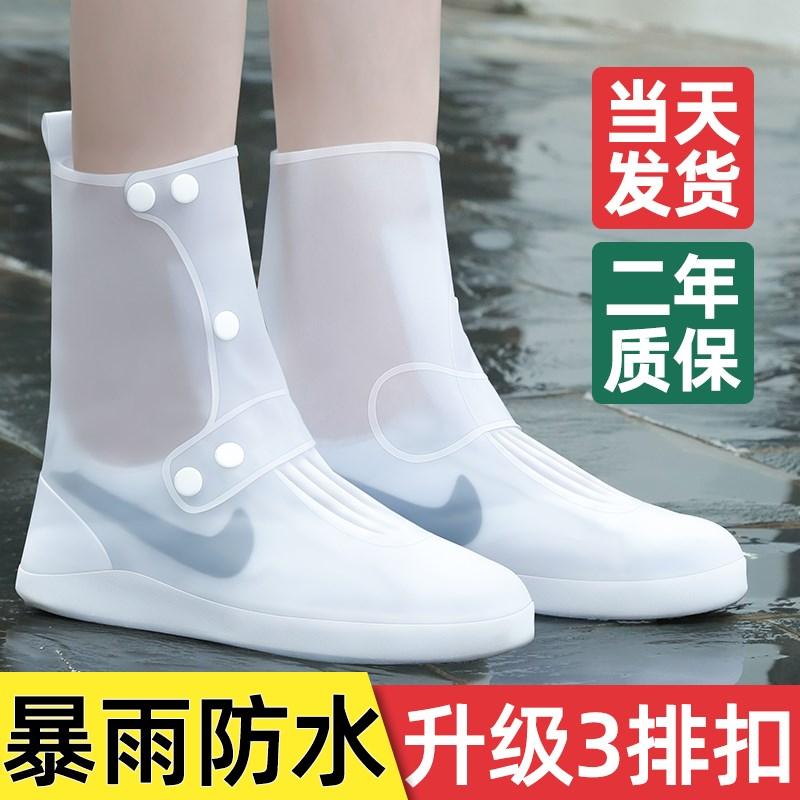 中國代購 中國批發-ibuy99 雨鞋男 雨鞋女日系2021新款透明儿童夏季男鞋子套水鞋套鞋雨靴防水套大人