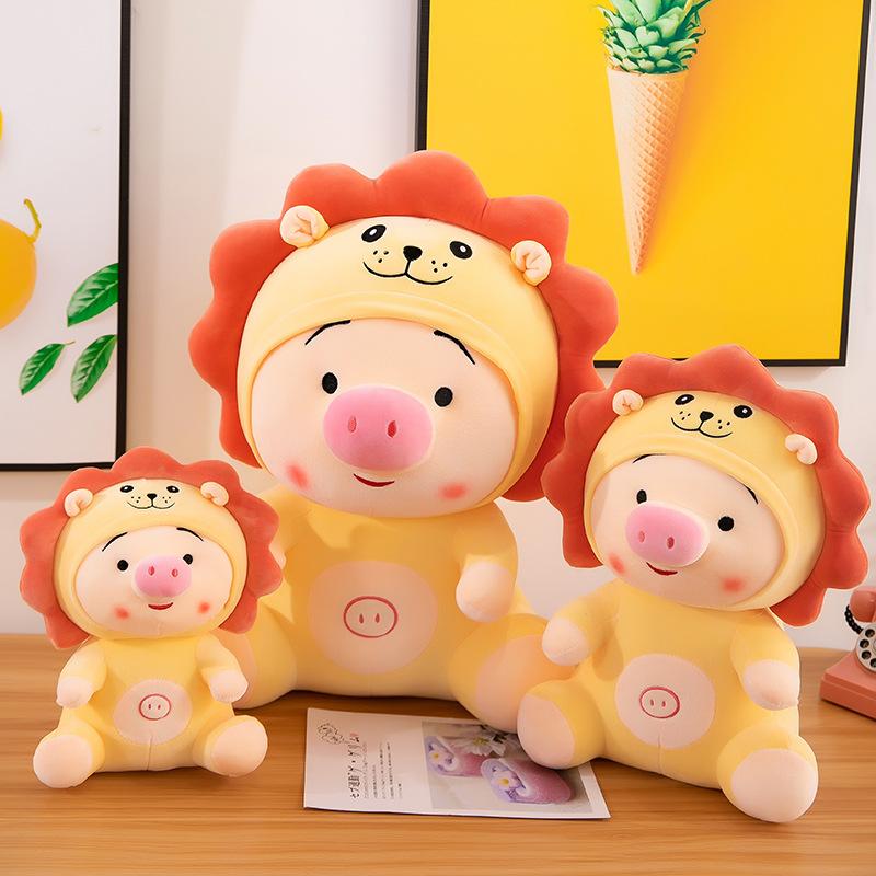 中國代購 中國批發-ibuy99 毛绒玩具 可爱太阳猪毛绒玩具小猪公仔超萌玩偶儿童布娃娃抱枕女生生日礼物