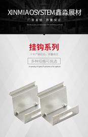 鑫淼厂家展览 展会40 80方铝展览射灯挂钩层板钩配件展示图片