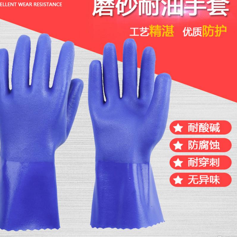 全浸塑杀鱼橡胶止滑劳保手套加厚耐用防刺防水防滑防油工业胶手套